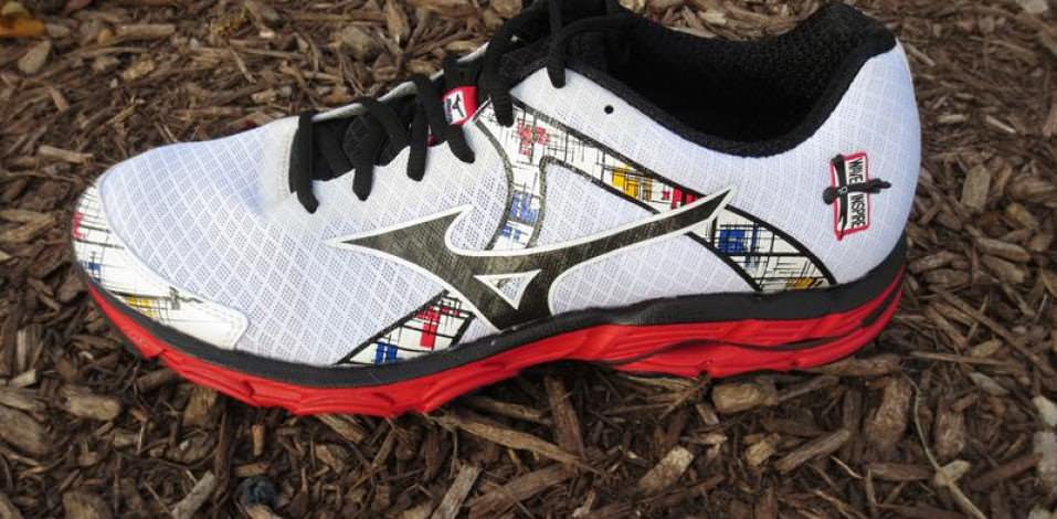 Mizuno Wave Creation 15 - Medial Side