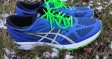 Asics Gel DS Trainer 20 - Medial Side