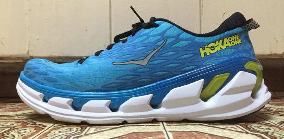 Hoka One One Vanquish 2 - Lateral Side