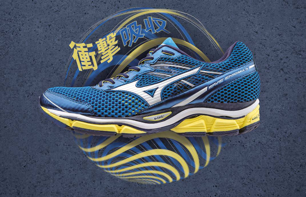 Mizuno Running Shoes: Definitive Guide 2017 | Running Shoes Guru