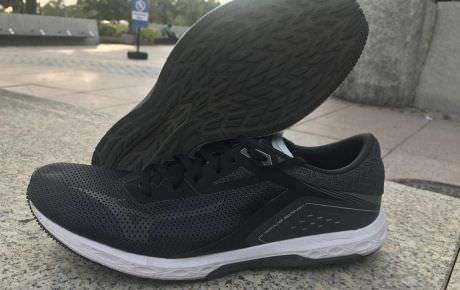 17 Mizuno Lightweight Running Shoes Reviews (March 2019)  3f123198d