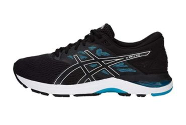 most expensive asics shoes