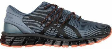 official photos ddecc 3996d Asics Gel Quantum 360 4 | Running Shoes Guru