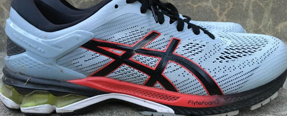 cheaper 623f7 d35d9 The 12 Best Marathon Running Shoes 2019 | Running Shoes Guru