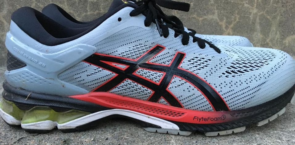 Asics Gel Kayano 26 - Lateral Side