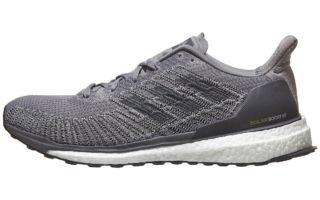 58 Adidas Running Shoes Reviews
