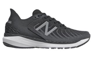 23 New Balance Stability Running Shoes Reviews (July 2021 ...